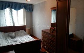 4-комнатная квартира, 82 м², 4/5 эт., 8 микрорайон за 15.5 млн ₸ в Шымкенте, Абайский р-н
