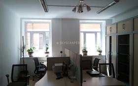 Офис площадью 75 м², Толе би 64 — проспект Назарбаева за 225 000 ₸ в Алматы, Медеуский р-н