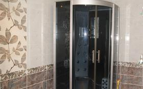 4-комнатный дом, 230 м², 10 сот., Лучистая 8 — Центральная за 34 млн ₸ в Петропавловске