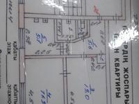 2-комнатная квартира, 37.9 м², 2/5 этаж