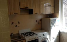 2-комнатная квартира, 44 м², 4/4 этаж, мкр №9, 9-й мкр за 15.5 млн 〒 в Алматы, Ауэзовский р-н