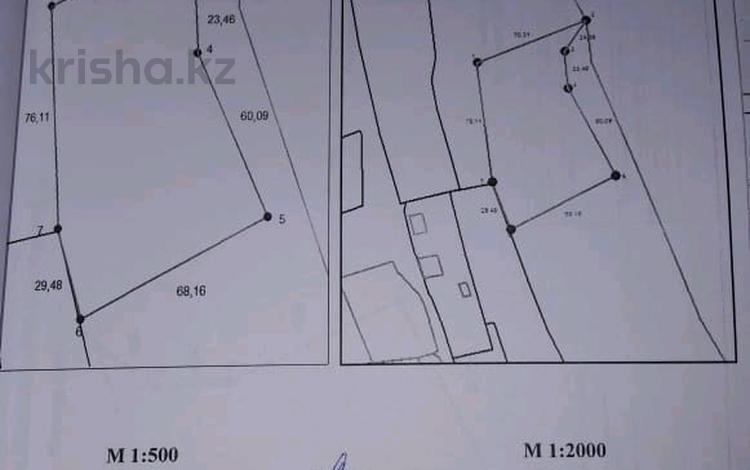 Участок 60 соток, Алматы за 114 млн ₸