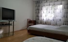 1-комнатная квартира, 35 м², 2 этаж посуточно, Абая 164 — Кунаева за 8 000 〒 в Алматы, Алмалинский р-н