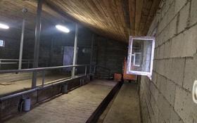 молочная ферма, конюшня, фазенда, коровник. за ~ 88.9 млн ₸ в Айтей