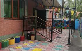 Детский сад за 90 млн ₸ в Алматы, Бостандыкский р-н