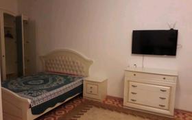 1-комнатная квартира, 45 м², 5/9 эт. помесячно, Центральный 1 за 65 000 ₸ в Кокшетау