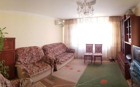 3-комнатная квартира, 63 м², 5/9 эт. помесячно, Гапеева 1 за 100 000 ₸ в Караганде, Казыбек би р-н