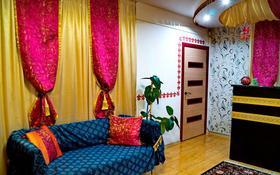 действующий спа-салон за 950 000 ₸ в Алматы, Бостандыкский р-н