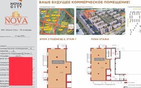 Магазин площадью 122 м², Улы Дала 42 — Таульзыздык за 78 млн 〒 в Нур-Султане (Астана), Есиль р-н