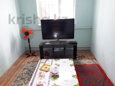 4-комнатный дом, 86 м², Ерлик за 7.5 млн 〒 в Баскудуке