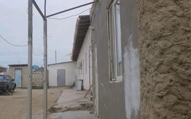 Дача с участком в 15.2 сот., Автодром Оркен коше 14дом — Нет за 7 млн ₸ в Актау