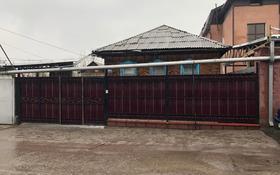 3-комнатный дом, 70 м², 4 сот., Первомайская 28 за 17 млн ₸ в Алматы, Медеуский р-н