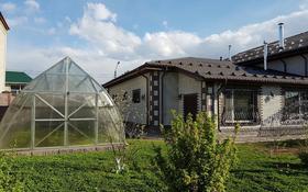 12-комнатный дом, 1000 м², 15 сот., Ширяева 9 за 135 млн ₸ в Павлодаре