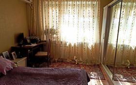 2-комнатная квартира, 51 м², 4/5 эт., мкр Коктем-1 за 24.4 млн ₸ в Алматы, Бостандыкский р-н