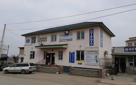 Здание площадью 337.4 м², Ул.Момышулы 4 — Ул.Жангозина (Мира) за 110 млн ₸ в Каскелене