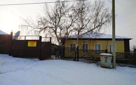 4-комнатный дом, 90.4 м², 6 сот., Канай би, старый мясокомбинат 128 — Остапенко за 13 млн ₸ в Кокшетау