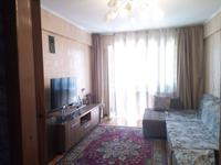 3-комнатная квартира, 54 м², 4/5 этаж