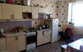 2-комнатная квартира, 67.3 м², 18/18 этаж, Пр. Богенбай батыр 54 — Республика/Богенбай батыр за 19.8 млн 〒 в Нур-Султане (Астана), Сарыаркинский р-н