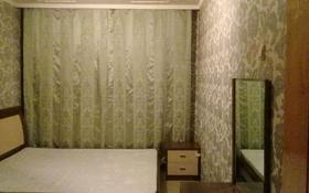 4-комнатная квартира, 81.2 м², 8/9 эт., Аймаутова 84 — Кабанбай Батыра за 16.5 млн ₸ в Семее