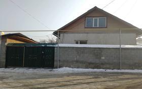 3-комнатный дом, 80 м², 5.2 сот., мкр Айнабулак-3, Сельская 27c за 22 млн 〒 в Алматы, Жетысуский р-н