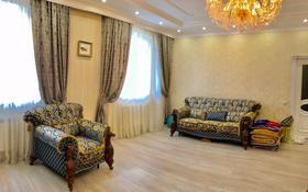 3-комнатная квартира, 130 м², 5/7 этаж, Кургальжинское шоссе 5 за 58.5 млн 〒 в Нур-Султане (Астана), Есильский р-н