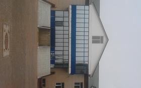Здание, Гани Муратбаева 1 площадью 1100 м² за 2 000 ₸ в