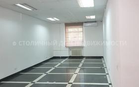 Помещение площадью 180 м², Илияса Есенберлина 13 за 67 млн ₸ в Астане, Сарыаркинский р-н