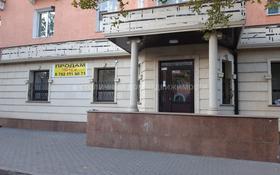 Помещение площадью 180 м², Илияса Есенберлина 13 за 74 млн ₸ в Астане, Сарыаркинский р-н