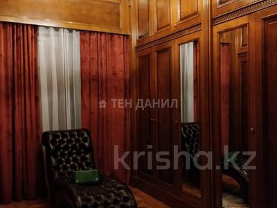 4-комнатная квартира, 210 м², 1/3 этаж, Керей-Жаныбек Хандар за 260 млн 〒 в Алматы, Медеуский р-н — фото 4
