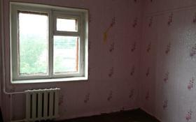 2-комнатная квартира, 36 м², 2/5 этаж, Энергетиктер 46Г — Ауэзова за 3.7 млн 〒 в Экибастузе