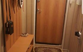 2-комнатная квартира, 44 м², 4/5 эт., Алаша хана 28 за 5.2 млн ₸ в Жезказгане