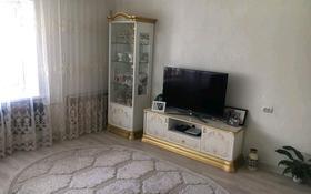 3-комнатная квартира, 62 м², 7/9 эт., Курмангазы 150 за 16 млн ₸ в Уральске
