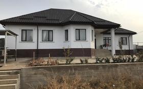 6-комнатный дом, 230 м², 13 сот., мкр Трудовик 47/1 за 75 млн 〒 в Алматы, Алатауский р-н