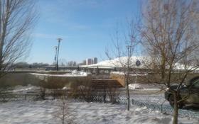 Помещение площадью 200 м², Самал за 49 млн ₸ в Астане