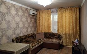 2-комнатная квартира, 46 м², 1/5 эт., 1 мкр. Самал. за 10.5 млн ₸ в Туркестане