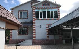 6-комнатный дом, 181 м², мкр Трудовик, Центральная 2/12 за 40 млн 〒 в Алматы, Алатауский р-н