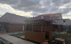 Банный комплекс с кафе за 20 млн 〒 в Акмоле