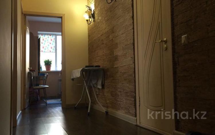 3-комнатная квартира, 87 м², 7/15 эт., Косая Егизбаева — Солодовникова за 39 млн ₸ в Алматы, Бостандыкский р-н