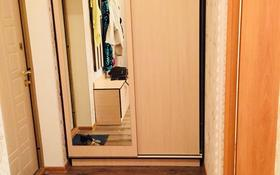 1-комнатная квартира, 39 м², 3/9 эт. помесячно, 38-я улица 34/3 за 80 000 ₸ в Нур-Султане (Астана), Есильский р-н