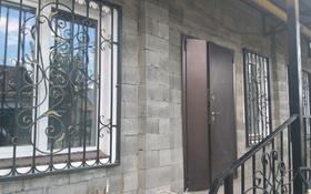3-комнатный дом помесячно, 65 м², 4 сот., мкр Ожет 43 за 150 000 〒 в Алматы, Алатауский р-н