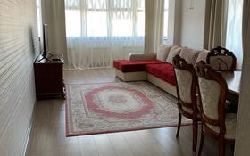 3-комнатная квартира, 110 м², 9/10 этаж помесячно, Жилгородок, Смагулова 56Б за 250 000 〒 в Атырау, Жилгородок