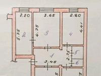 4-комнатная квартира, 84 м², 4/5 этаж