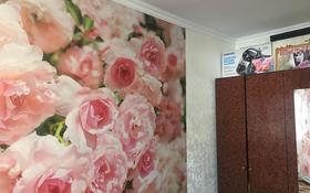 3-комнатная квартира, 58 м², 1/4 эт., Гагарина 24 за 7 млн ₸ в Жезказгане
