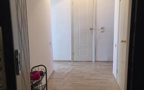 2-комнатная квартира, 56.5 м², 5/5 этаж, Лесная поляна за ~ 12.3 млн 〒 в Нур-Султане (Астана), Есиль р-н