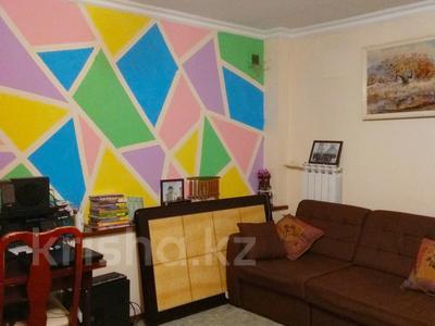 4-комнатная квартира, 93 м², 1/4 этаж, Басенова — Розыбакиева за 28.8 млн 〒 в Алматы, Бостандыкский р-н — фото 12