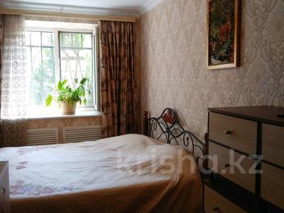 4-комнатная квартира, 93 м², 1/4 этаж, Басенова — Розыбакиева за 28.8 млн 〒 в Алматы, Бостандыкский р-н — фото 4