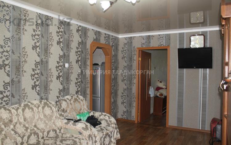 2-комнатная квартира, 45 м², 2/5 эт., Микрорайон Молодёжный за ~ 8.2 млн ₸ в Талдыкоргане