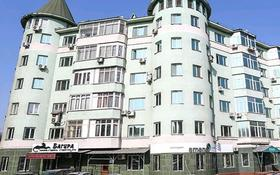 2-комнатная квартира, 85 м², 5/6 этаж помесячно, Курмангазы 143 — Муканова за 170 000 〒 в Алматы, Алмалинский р-н