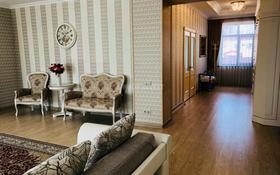 7-комнатный дом, 290 м², Жанибекова 90/1 за 127 млн 〒 в Караганде, Казыбек би р-н