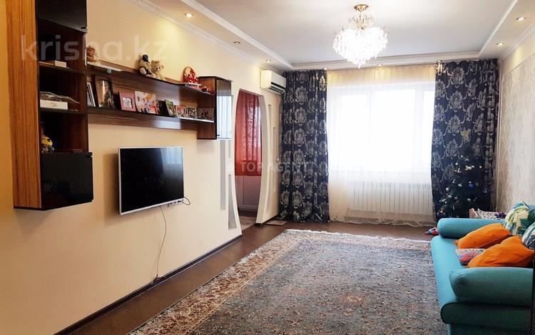 2-комнатная квартира, 75 м², 12/13 этаж, Толе би — Утеген Батыра за 25.5 млн 〒 в Алматы, Ауэзовский р-н